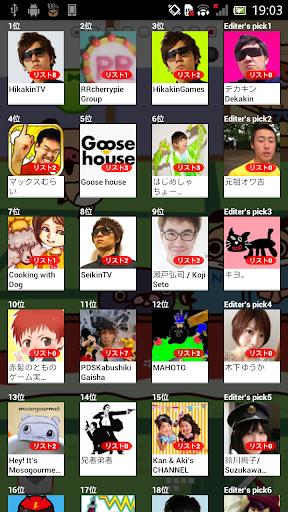 YouTuberTV 日本のYouTuberTOP40 +α