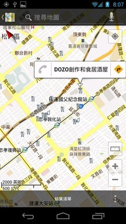 google maps android app -06