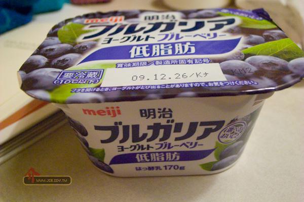 日本輕井澤低脂葡萄優酪