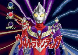 Siêu Nhân Tiga -Ultraman Tiga