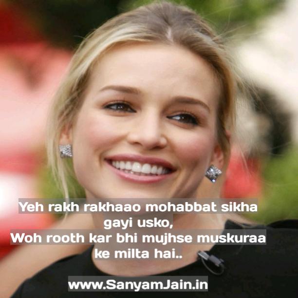 Romantic Shayari in Hindi – Part-1 (Shayari On Love, Pyaar, Mohabbat
