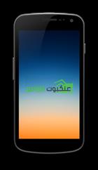 خلفيات نظام أبل الجديد iOS7 للأندرويد - 6