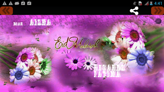 Eid Card Maker- screenshot thumbnail