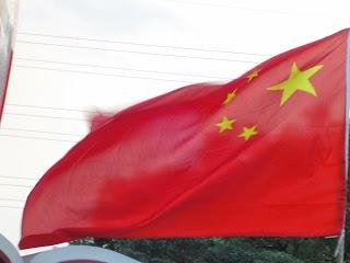 Drapeau de la République populaire de Chine à Shanghai
