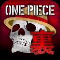 ワンピース(ONE PIECE)裏考察大辞典〜完全版! icon