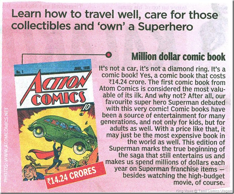 Deccan Chronicle Chennai Chronicle Dated 3rd Sept 2013 Pg No 27 Superman Comics