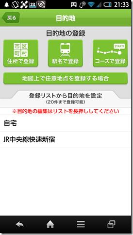 2013-03-26 21.33.49