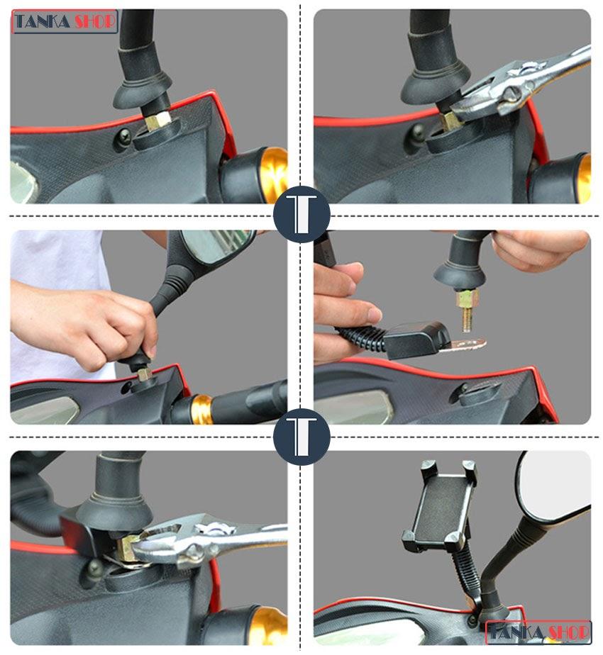 Giá đỡ điện thoại trên xe máy motor XGear MT-01