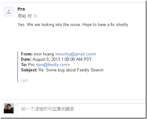 feedly pro-07