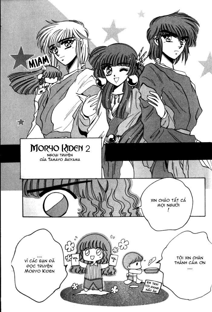 Moryo Kiden Chap 015