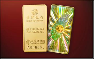 簡單理財之黃金條塊大小尺寸 Gold Bar Size 簡單說