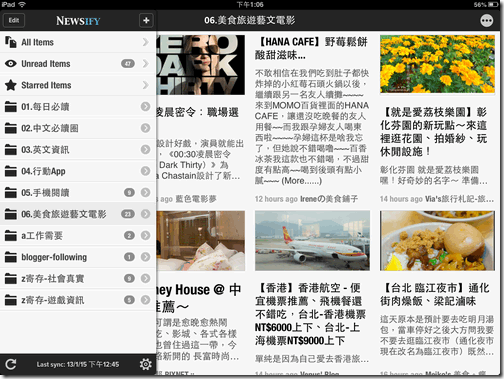 Newsify RSS Reader-02
