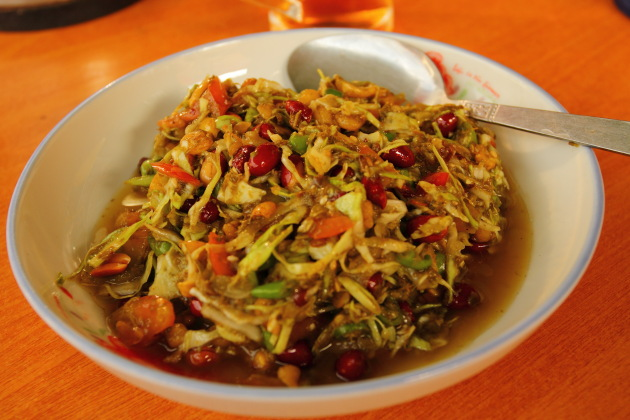 Pickled Tea Leaves Saalad - A favorite Shan snack in Burma