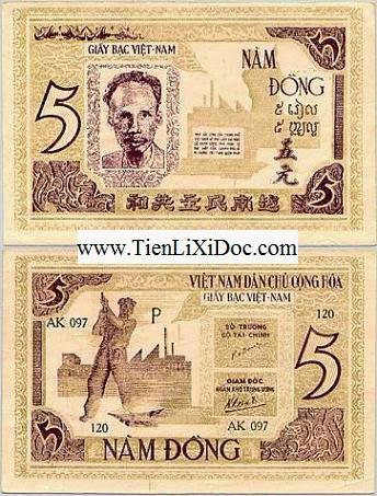 5 Đồng Công Nhân 1946