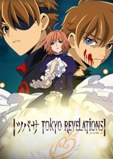 Tsubasa Tokyo Revelations - Tsubasa Tokyo Revelations OVA vietSub