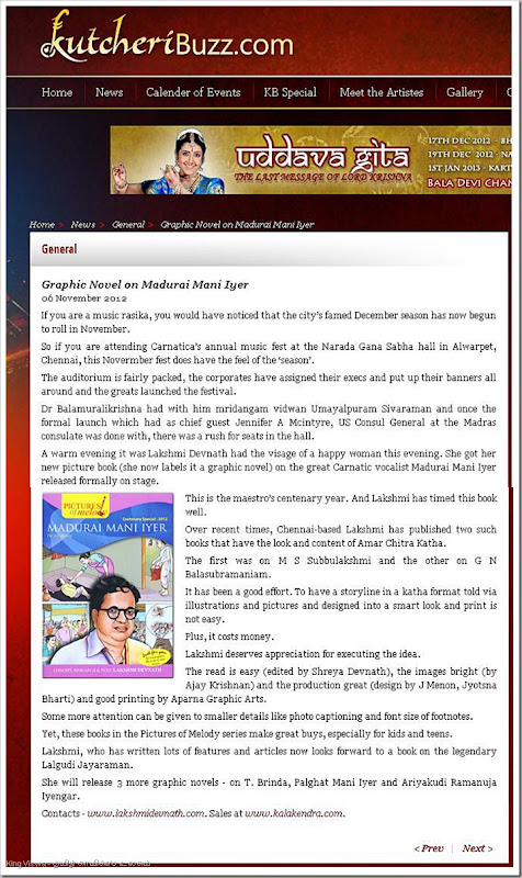 Kutcheri Bhavan News Update on Lakshmi Devnath 2nd Graphic Novel