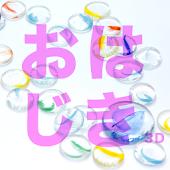 marbles 3D