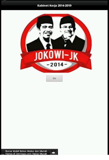 Kabinet Kerja Indonesia 2014