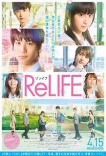 Dự Án Relife (Live Action) - ReLIFE (Live Action)