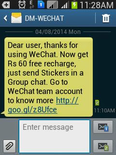VERIFIED RECHARGE TRICKS: Wechat Giving free 60 Rs Recharge