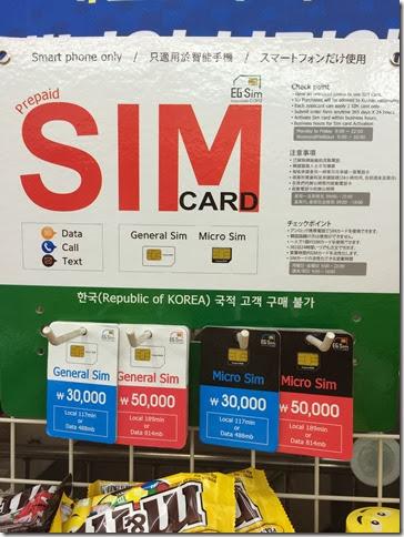 2014-01-22 09.53.41 明洞大使館附近的GS 25有賣的EG SIM卡 與我無緣