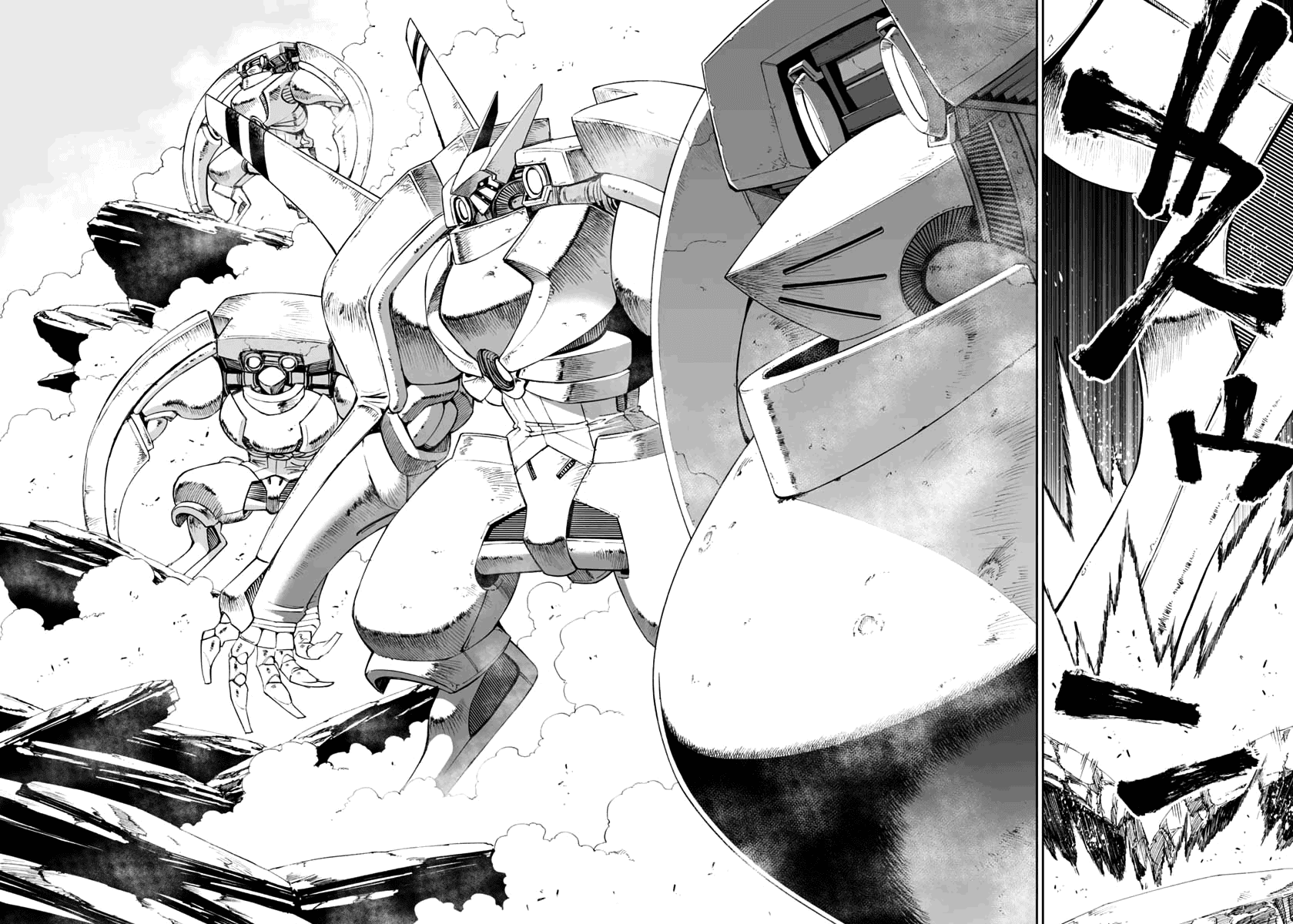 12 Beast Chap 015