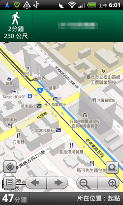 google maps android-04