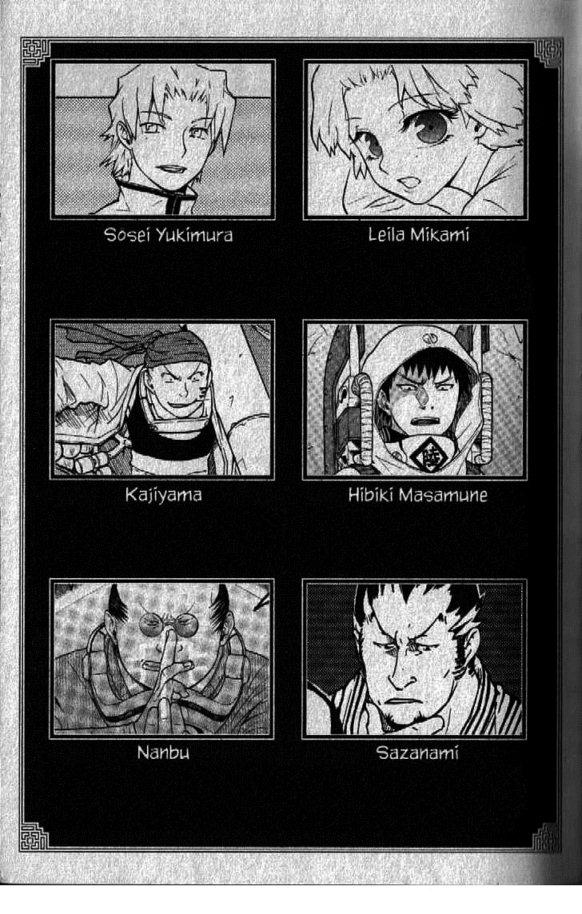 Dragon Eyes - Mắt Rồng Chap 008