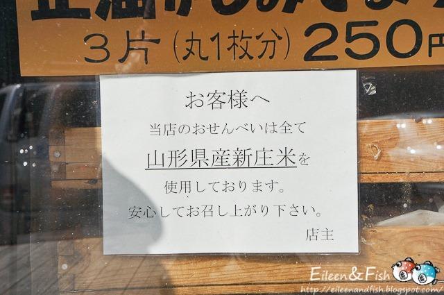 jp-14-9