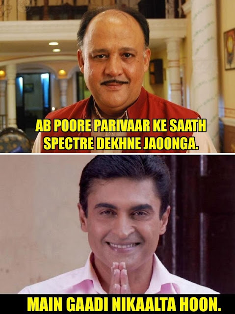 sanskarijamesbond_meme_aloknath_spectre_guru_with_guitar_vikrmn_tune_play_repeat_chartered_accountant_ca_author_srishti_vikram_verma_tpr