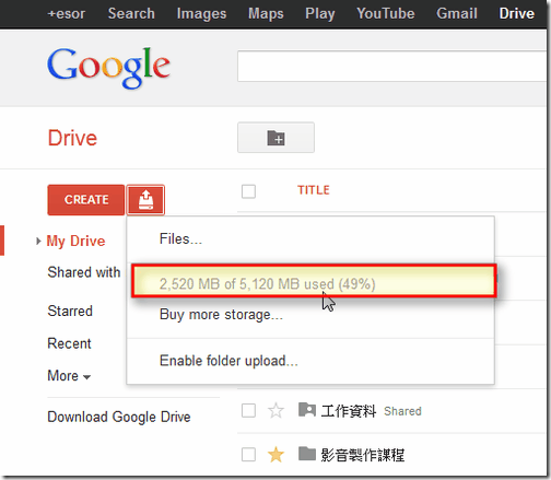 Google drive trash-01