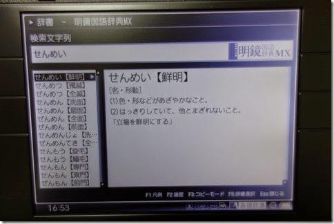 r-DSC03862