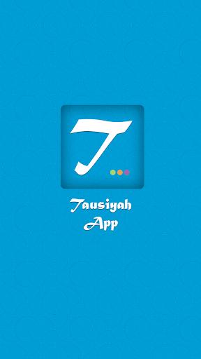 【免費程式庫與試用程式App】Tausiyah-APP點子