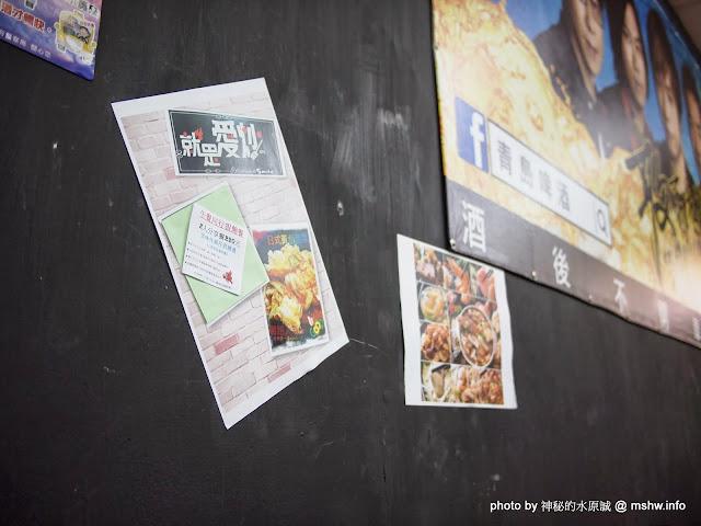 【食記】台中就是愛炒@南區 : 99元平價現炒?水哥真的來爆到了... 中式 區域 午餐 南區 台中市 台式 合菜 快炒 晚餐 飲食/食記/吃吃喝喝
