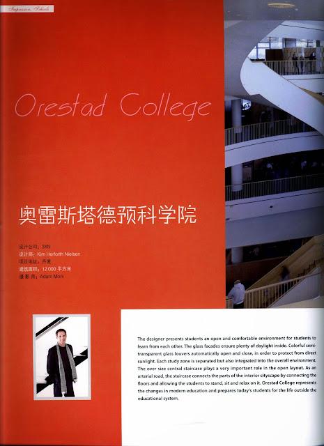 architecture ebook impression schools