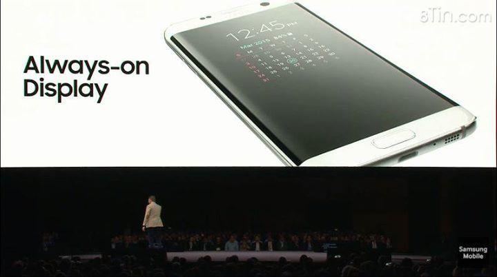Vào lúc 1:00 sáng ngày 22/2/2016 (theo giờ Việt Nam), Galaxy S7/