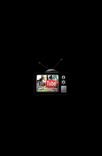 تلفزيون الالعاب