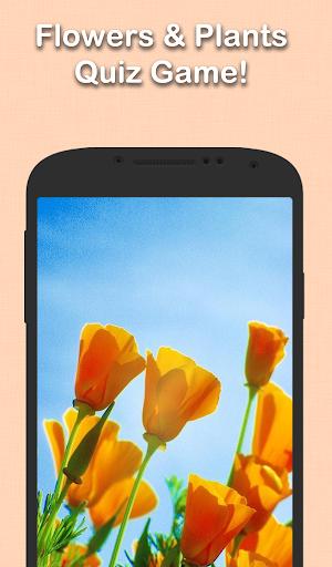 玩免費益智APP|下載植物問答游戲 app不用錢|硬是要APP