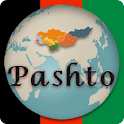 Essential Pashto Phrases logo