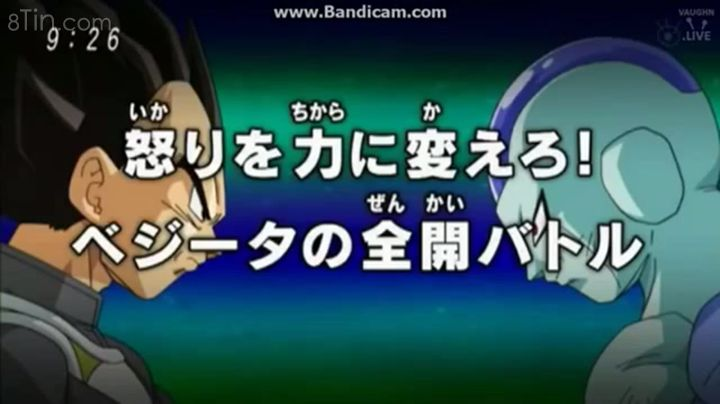 Dragon Ball Super EP 34 RAW Piccolo VS Frost