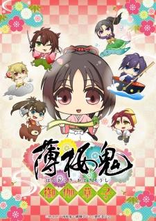 Xem Anime Hakuouki: Otogisoushi - VietSub
