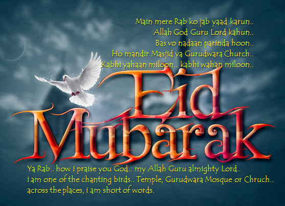 Eid Mubarak 2014 Allah God Guru Lord 10 Alone Novel Vikrmn CA Vikram Verma Author Chartered Accountant