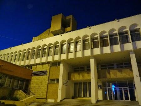 Obiective turistice Tiraspol: Guvernul transnistrean