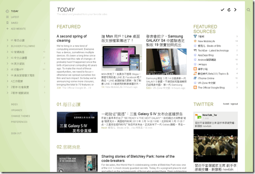 feedly tips-01