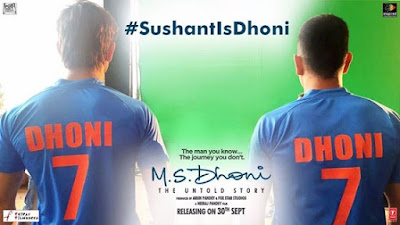 Sushant Singh Rajput cant wait to watch your performance on the big