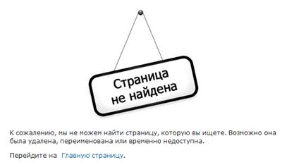 2012-04-01_0214
