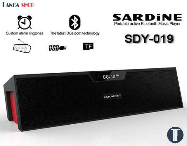 Sardine SDY-019