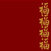 Chinese New Year Wish Red/Gold