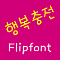 NeoHappycharge Korean FlipFont logo