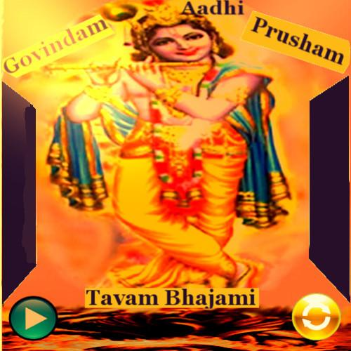 Krishna Bhajan 2 - screenshot